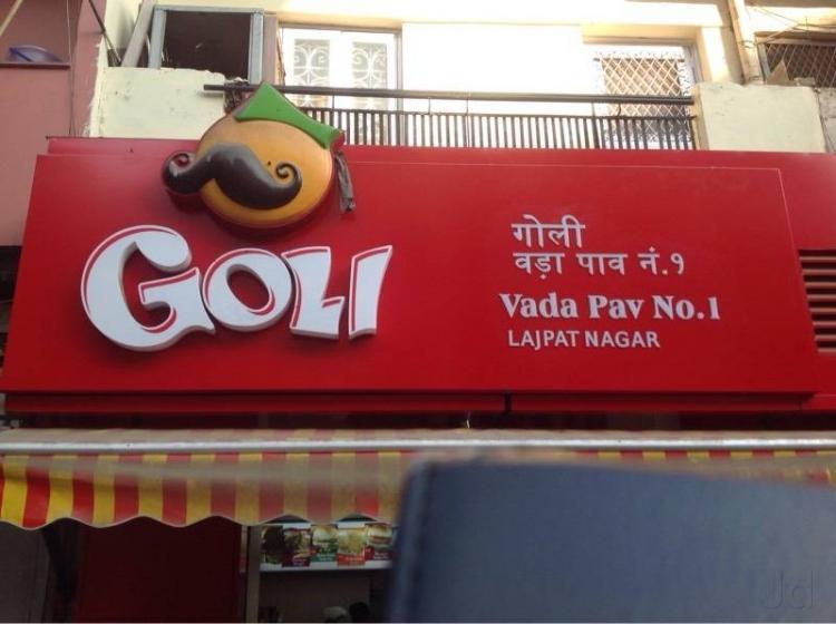 goli-vada-pav-lajpat-nagar-new-delhi